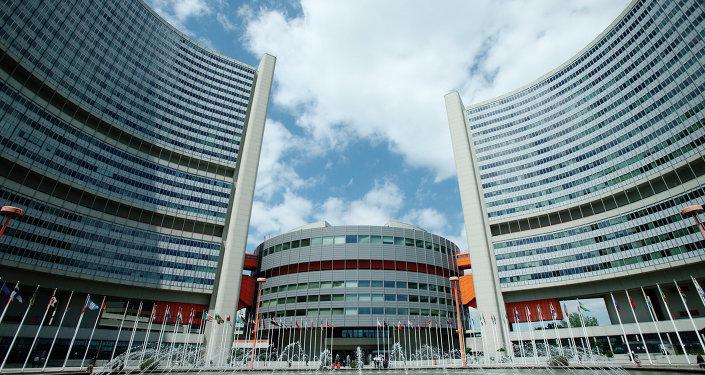 Centro Internacional de Viena, sede de la Agencia Internacional de Energía Atómica (OIEA)