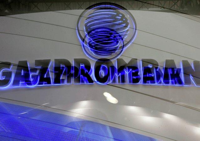 Logo de Gazprombank