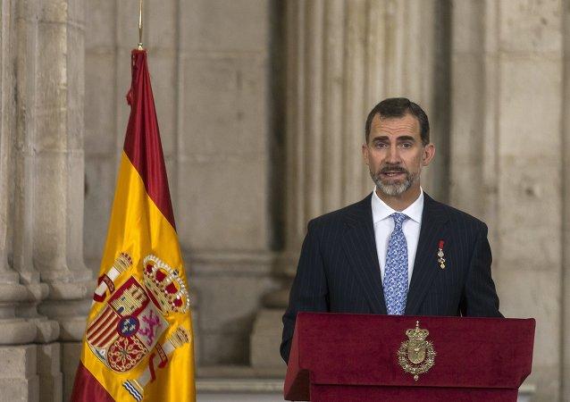 Felipe VI, rey de España (archivo)