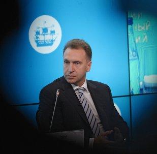 Ígor Shuválov, viceprimer ministro de Rusia
