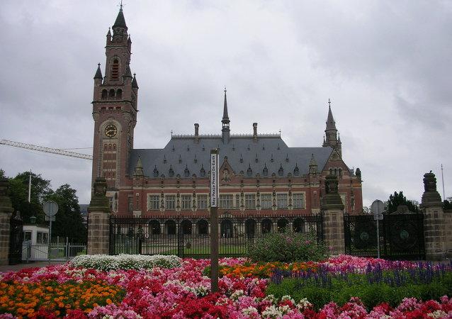 El Palacio de la Paz, la sede de Corte de Arbitraje de La Haya