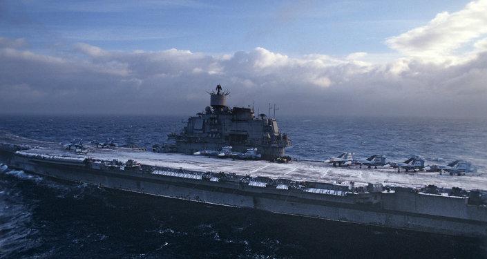 Portaviones de la Armada de Rusia, Almirante Kuznetsov