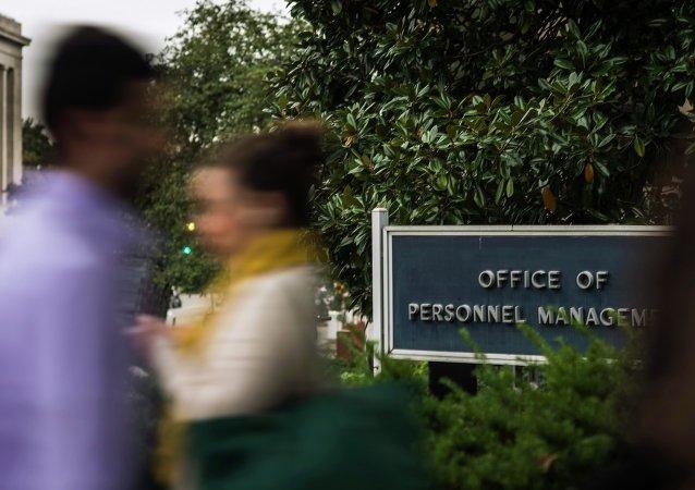 Empleados de la oficina de personal de la Casa Blanca (archivo)