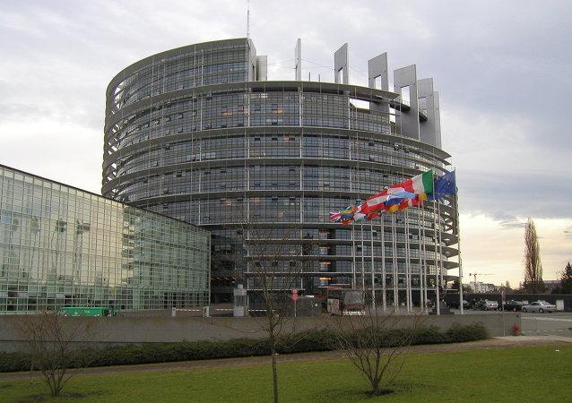 Parlamento Europeo, Bruselas, Bélgica
