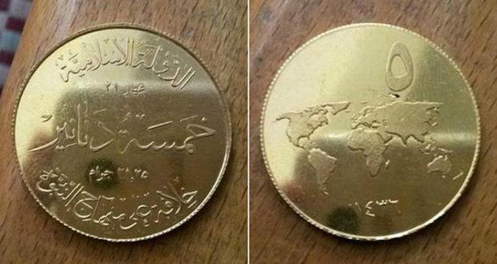 Estado Islámico empezó a acuñar sus propias monedas de oro
