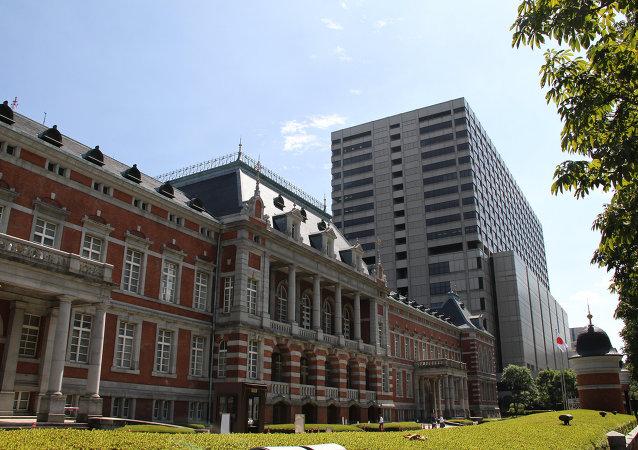 Ministerio de Justicia de Japón