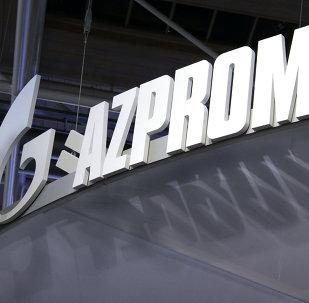 Logo de Gazprom