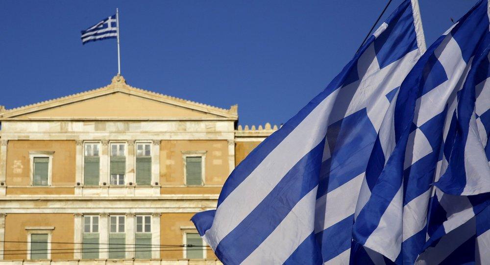 Banderas de Grecia en Atenas