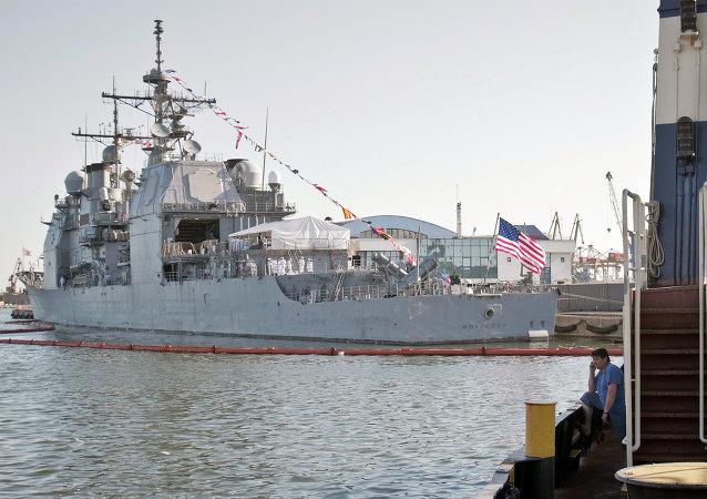 USS Monterey, buque de guerra estadounidense que lleva la tecnología de defensa de misiles balísticos de clase Aegis