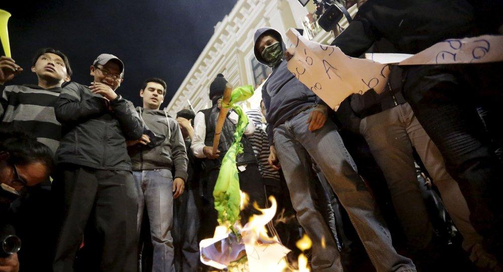 Protestas opositoras en Quito