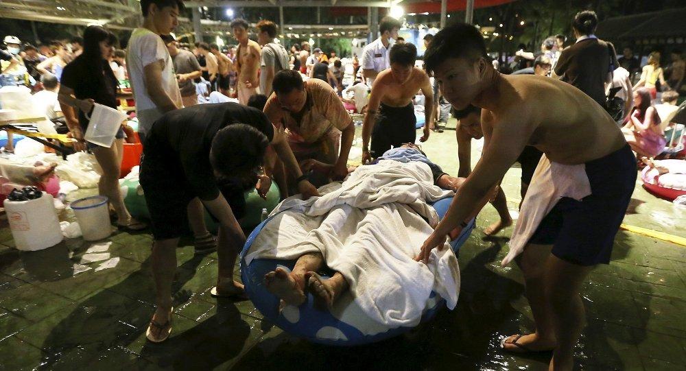 Explosión deja más de 220 heridos en un parque en Taiwán