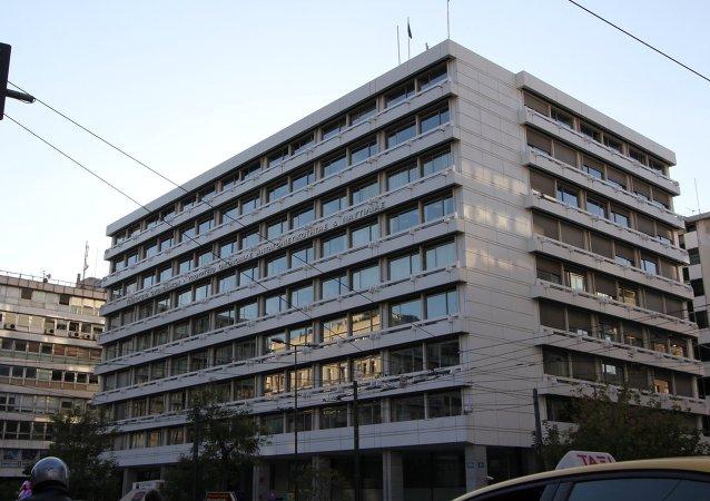 Ministerio de Finanzas de Grecia