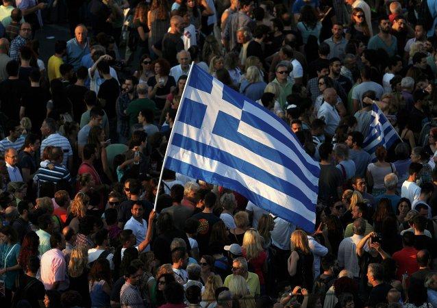 Protestas en Atenas, la capital de Grecia