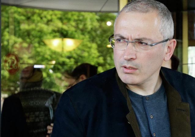 Mijaíl Jodorkovski, exdirigente de Yukos