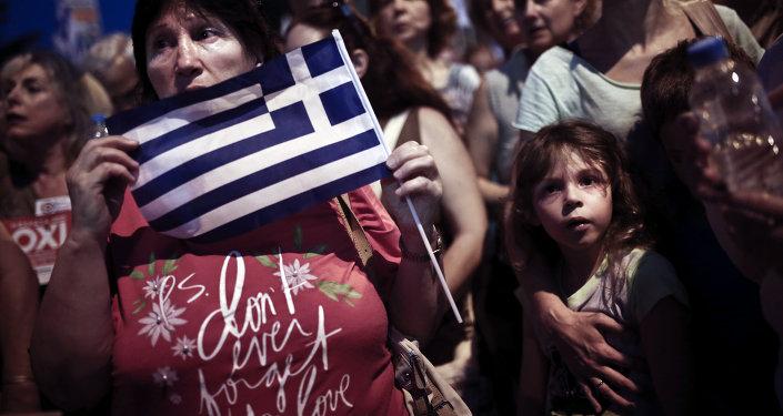 Manifestación frente al Parlamento griego en Atenas