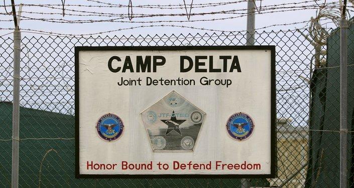 Campo Delta de la Base naval de Guantánamo