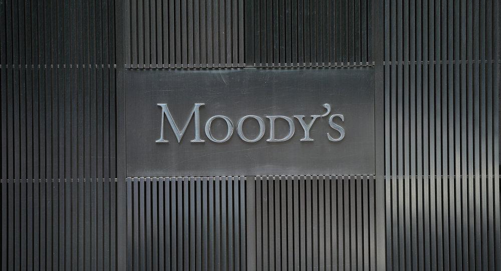 Logo de la agencia Moody's
