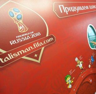 Elige candidatos para la mascota del Mundial 2018