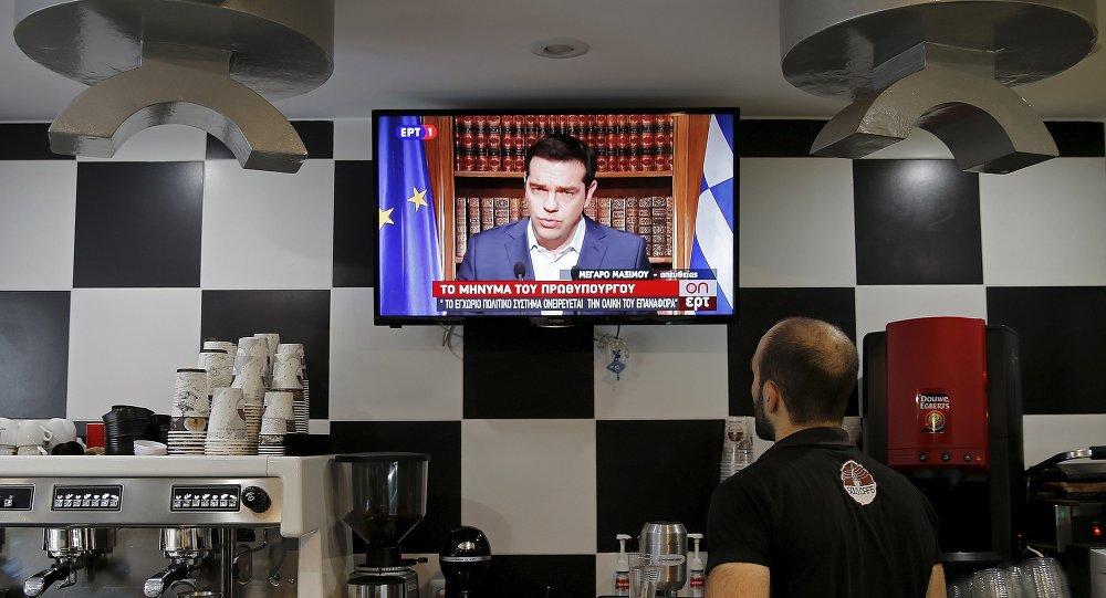 Discurso televisivo del primer ministro de Grecia, Alexis Tsipras