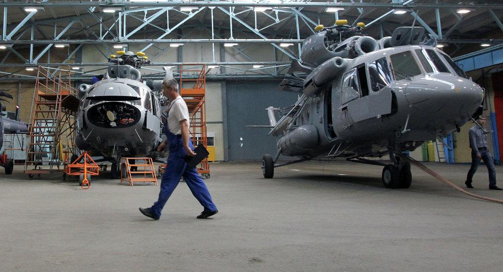 La Planta de Helicópteros de Kazán