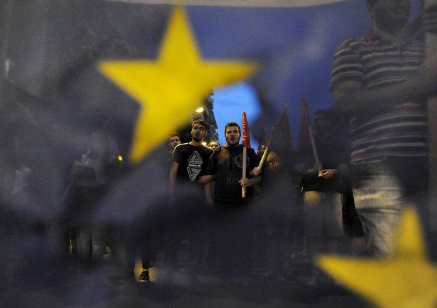 Manifestación contra la austeridad en Grecia, el 1 de julio, 2015