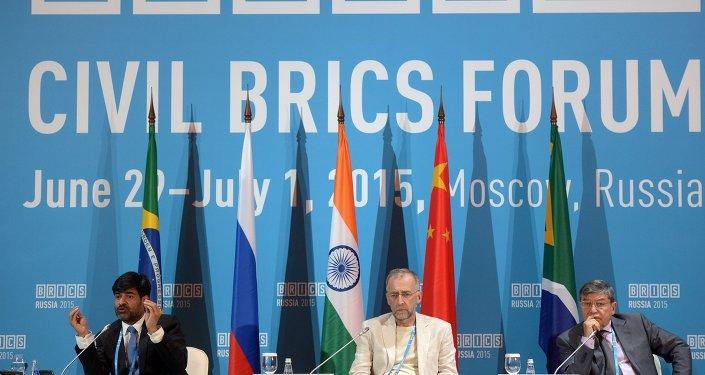 Foro civil de los BRICS