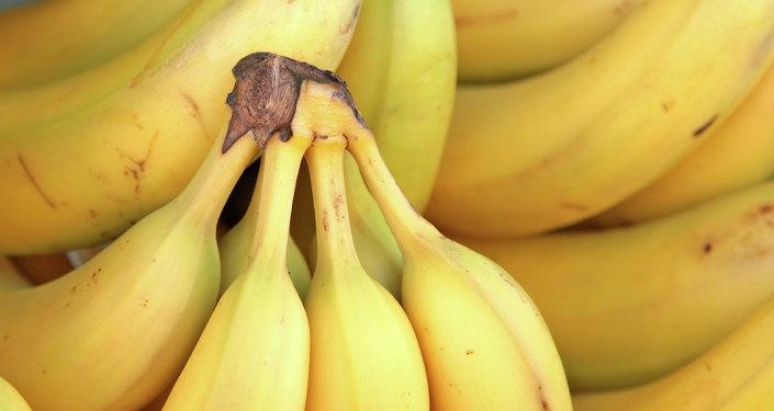 Bananas (imagen referencial)