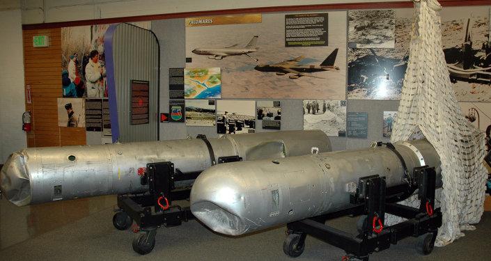Cubiertas de dos bombas nucleares envueltas en incidente de Palomares