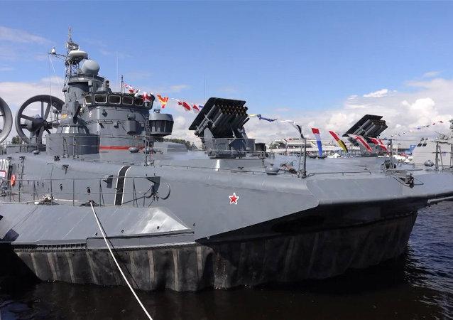 Abre el Salón Naval de San Petersburgo