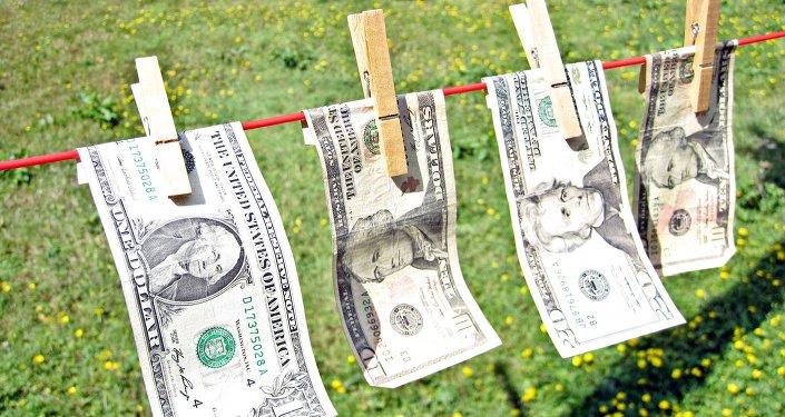 Los billetes del dólar estadounidense