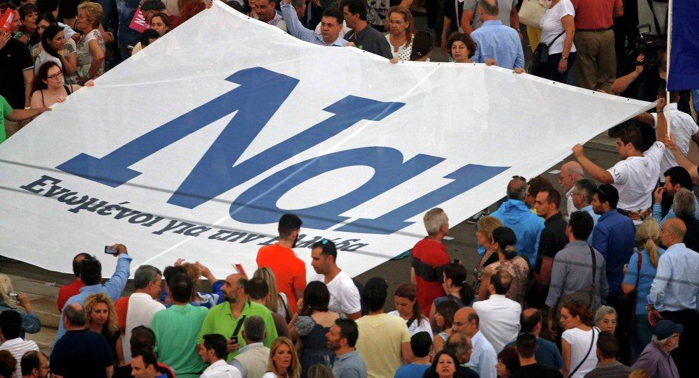 Bandera con la palabra griega Sí