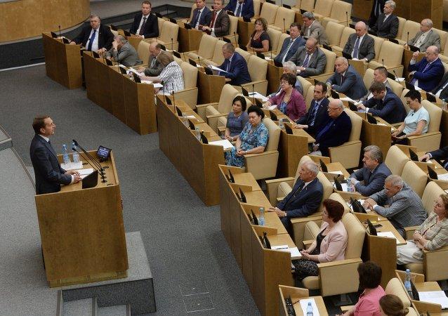 Reunión de la Duma de Estado (archivo)