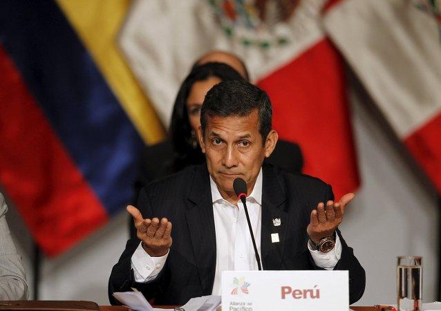 Ollanta Humala, expresidente de Perú (archivo)
