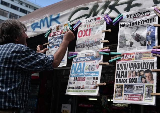 Prensa con No y Sí en titulares (Atenas, Grecia)