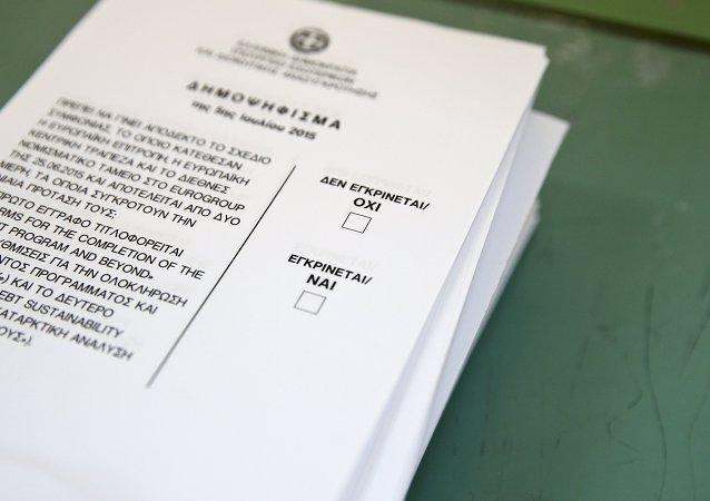 Grecia celebra este domingo referéndum sobre deuda