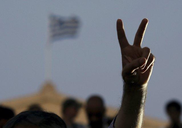 Signo de la victoria, Grecia