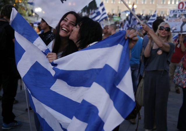 Los griegos dicen 'No' a las medidas de austeridad