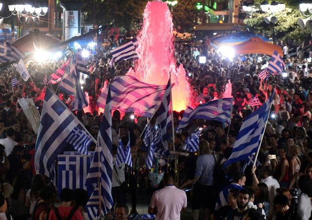 Situación en Grecia