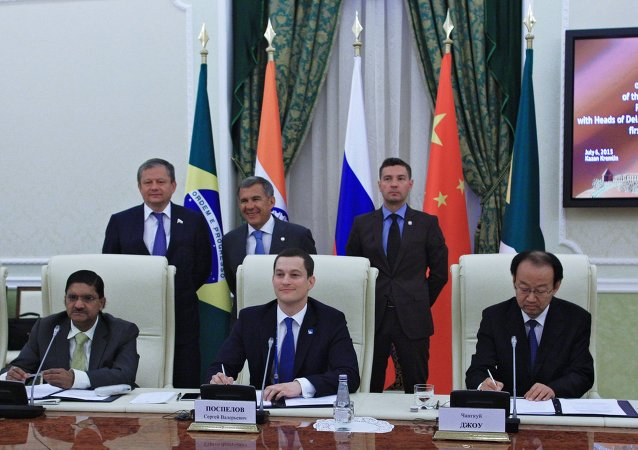 Foro de Jóvenes de los BRICS