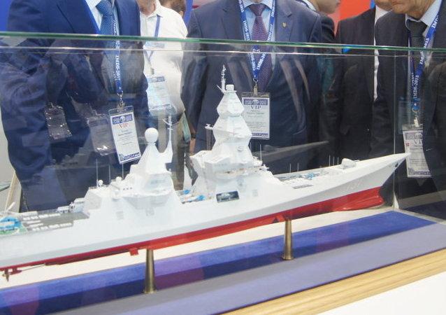 Maqueta de nuevo destructor ruso del proyecto 23560E