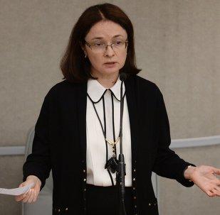 Elvira Nabiúllina, presidenta del Banco Central de Rusia