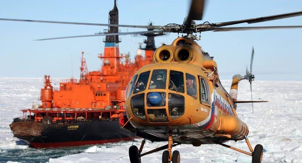 Mi-8MTV