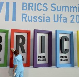Cumbre de BRICS en Rusia julio de 2015