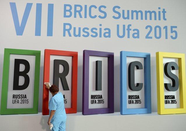 Cumbre de BRICS en Ufá, Rusia, el 7 de julio, 2015
