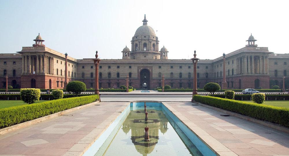 Nueva Delhi, la capital de India