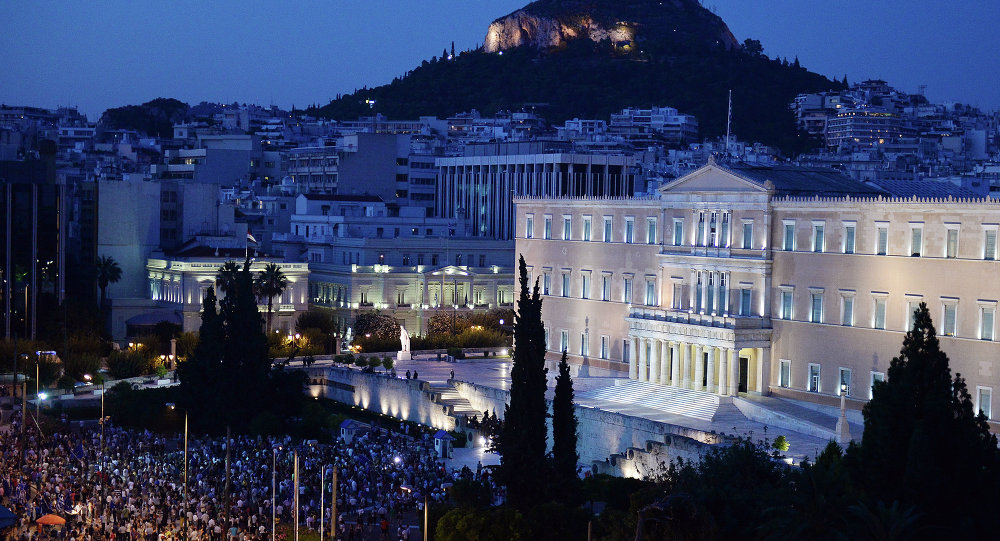 Protestas pro-euro frente al Parlamento de Grecia en Atenas