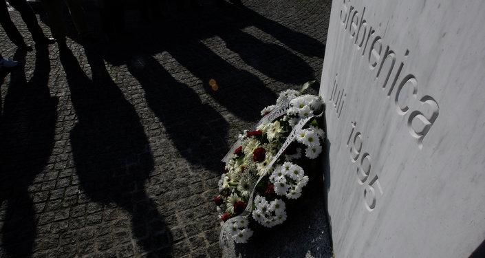 Homenaje a las víctimas de la masacre de Srebrenica