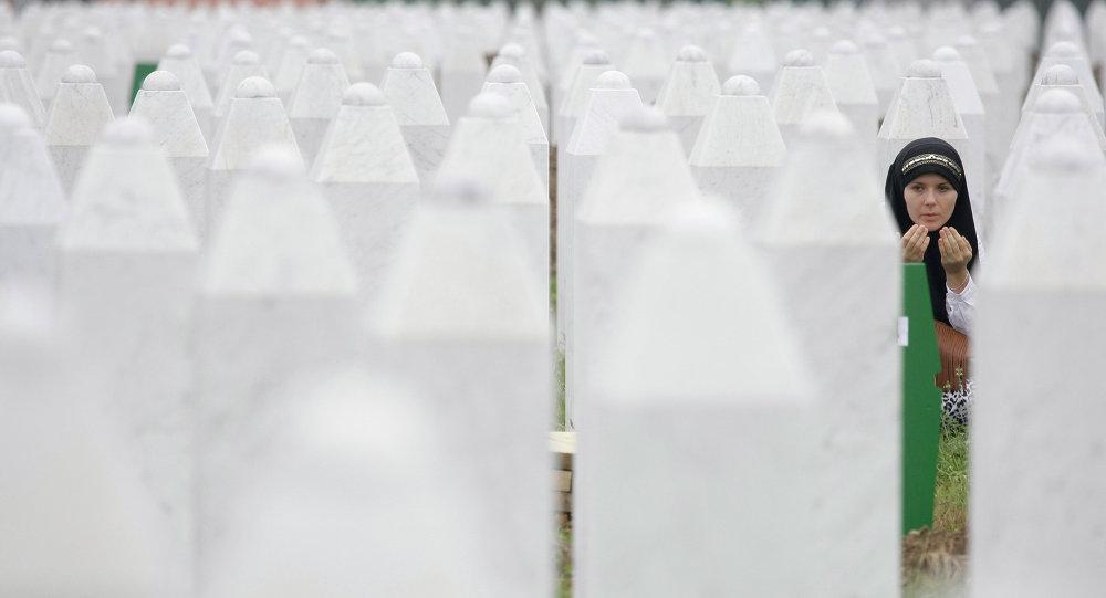 Monumento del Genocidio de Srebrenica