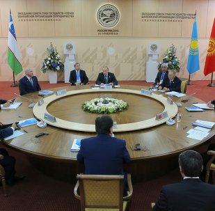 Culmina la cumbre de la OCS con un llamado a la paz en Ucrania
