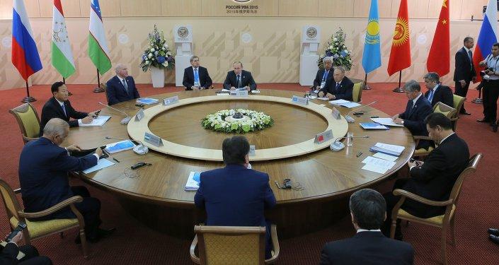 Reunión de la OCS (archivo)